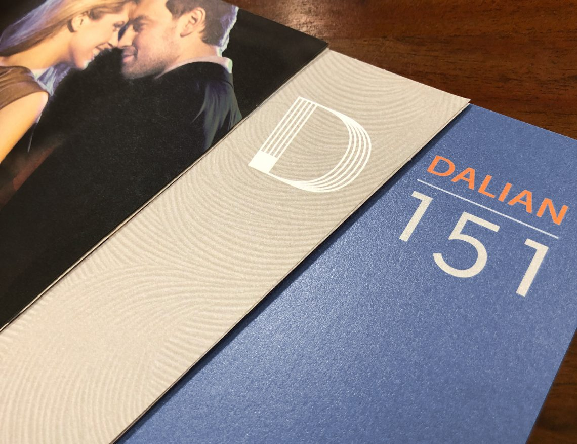 Dalian 151 Brochure